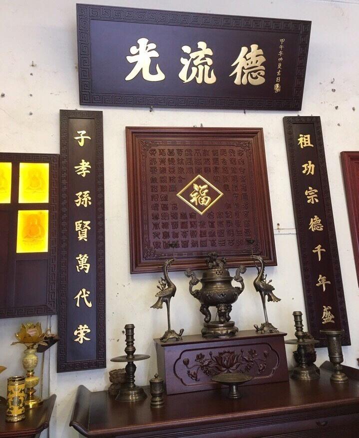 Hoành phi câu đối gia đình gỗ gụ sơn véc ni thiếp vàng 9999