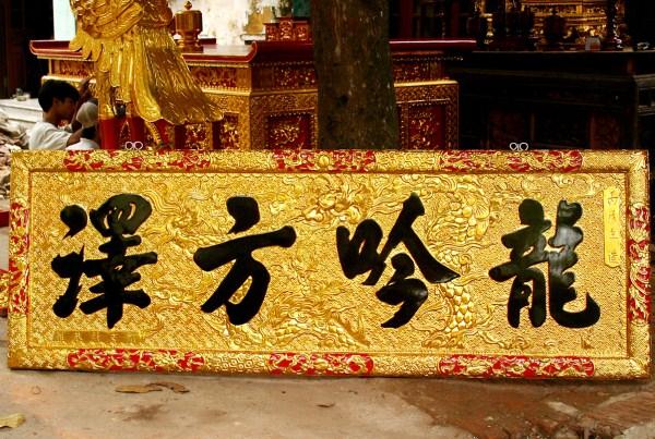 http://dogohungphat.vn/upload/files/hoanh-phi-nen-gam.jpg